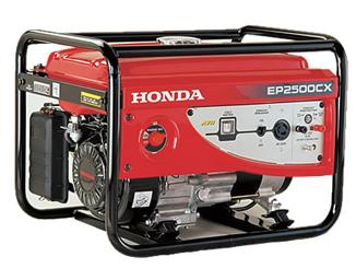 Motores honda a gasolina motores honda industriales a - Generadores electricos pequenos ...