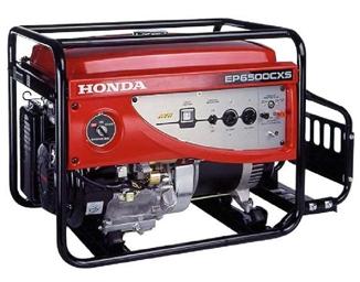 Generadores electricos honda ep 6500 a gasolina for Generador electrico honda precio