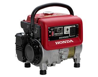 Generadores electricos plantas de luz generadores de - Generadores electricos pequenos ...
